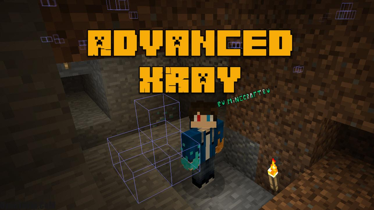 Advanced XRay – Ixrey mod for finding ores [9.96.9] [9.95.9] [9.94